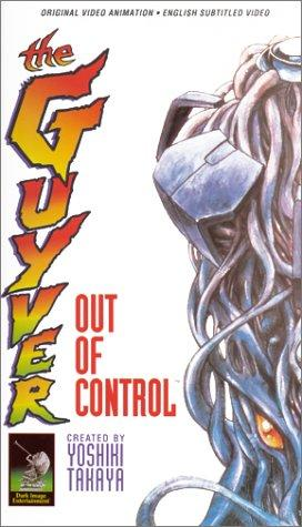 Guyver: Out of Control kapak