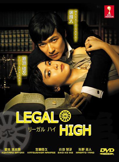 Legal High kapak