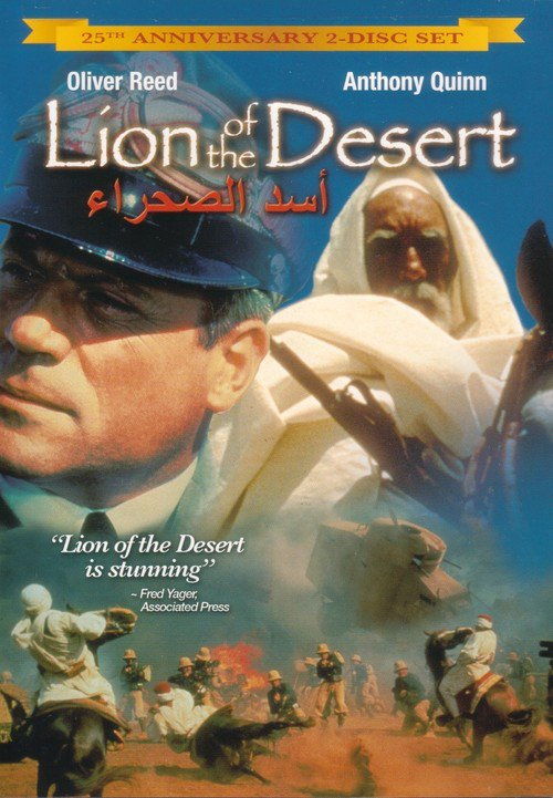 Omar Mukhtar: Lion of the Desert kapak