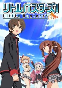 Little Busters! kapak