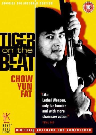 Tiger on Beat kapak