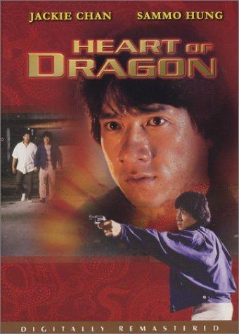 Heart of Dragon kapak