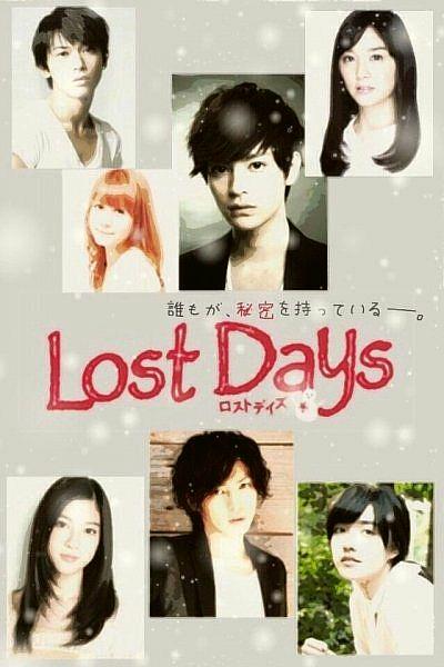 Lost Days kapak