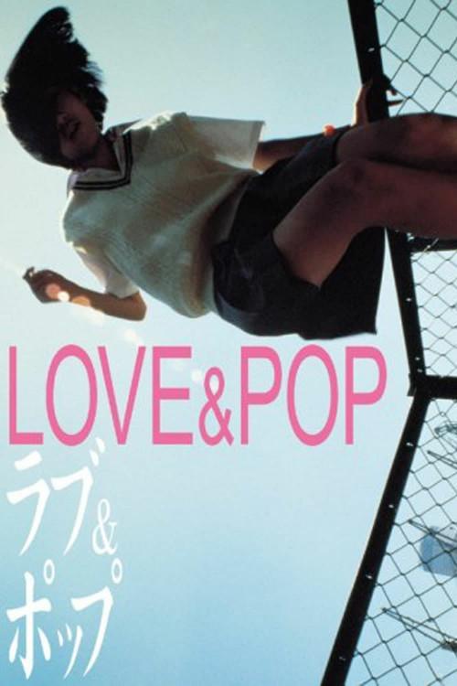 Love & Pop kapak