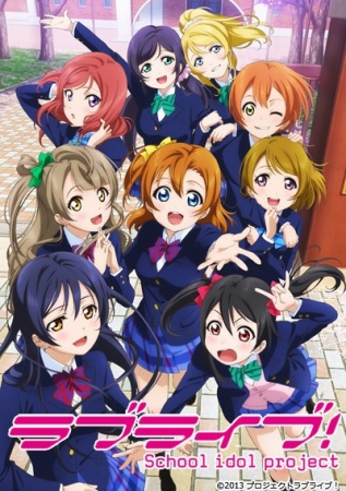 Love Live!: School Idol Project kapak
