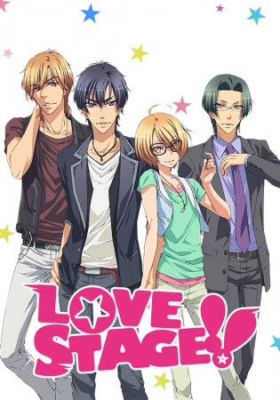 Love Stage!! kapak