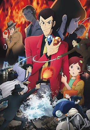 Lupin the III: Chi no kokuin - eien no mermaid kapak