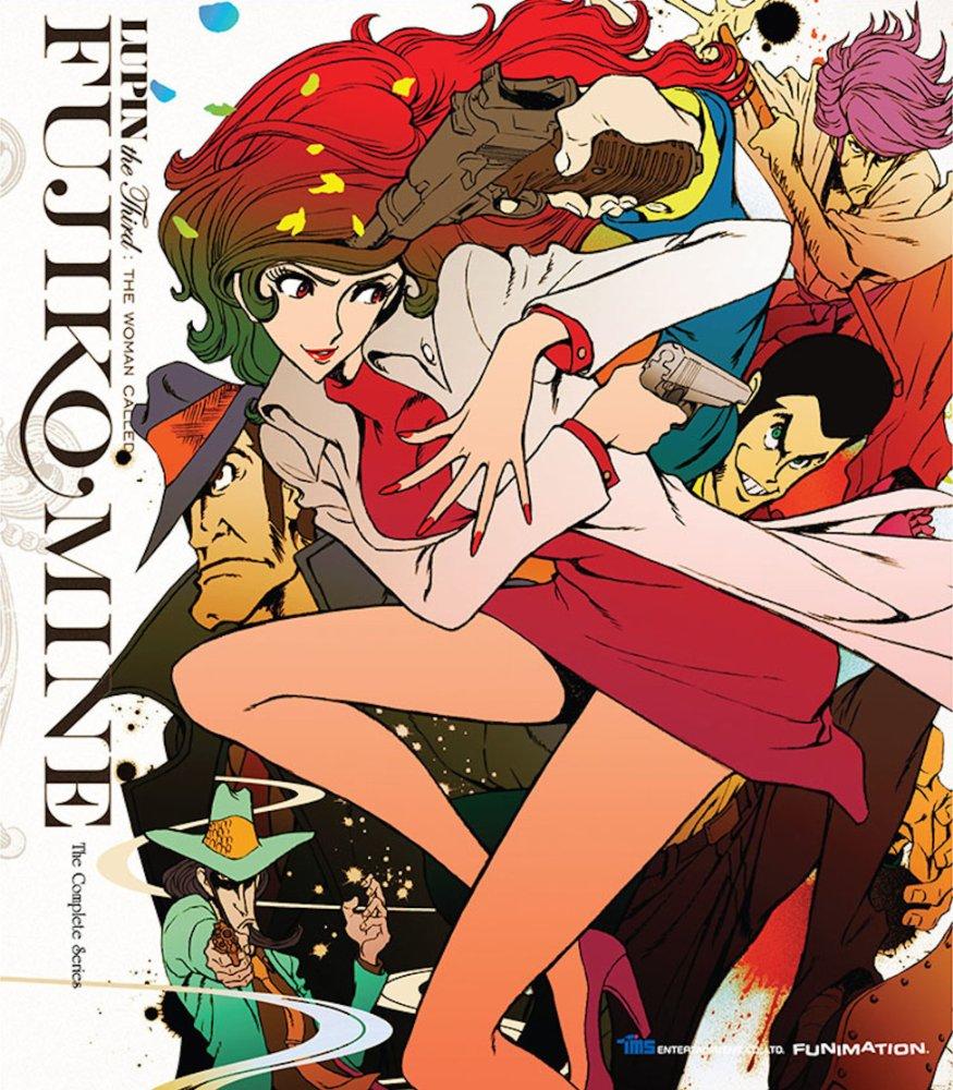 Lupin the Third: Mine Fujiko to Iu Onna kapak