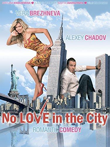 No Love in the City kapak