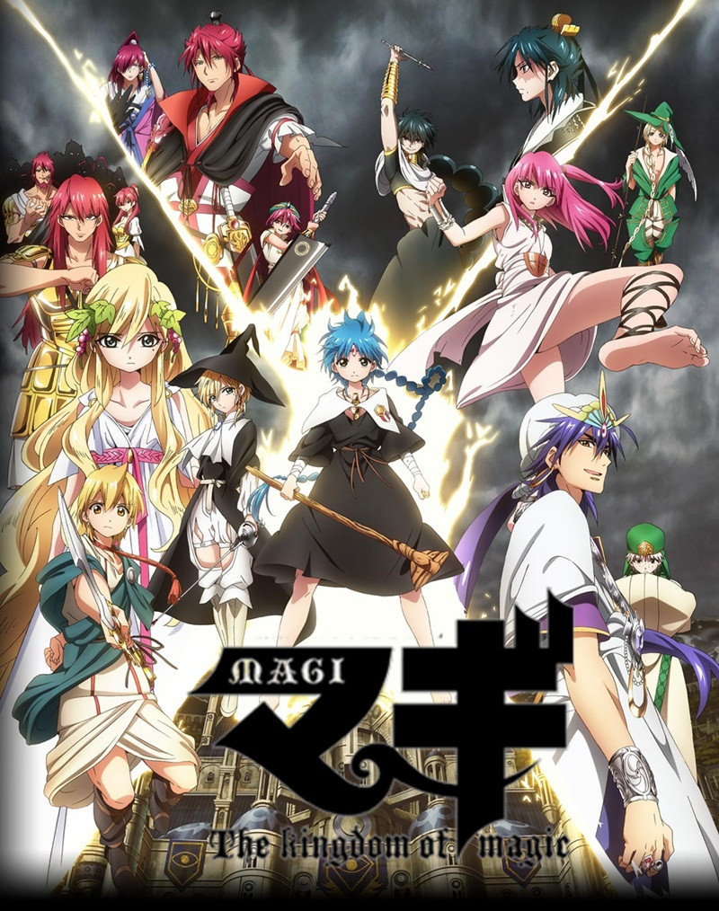 Magi: The Labyrinth of Magic kapak