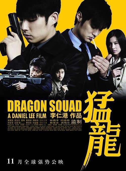 Dragon Squad kapak