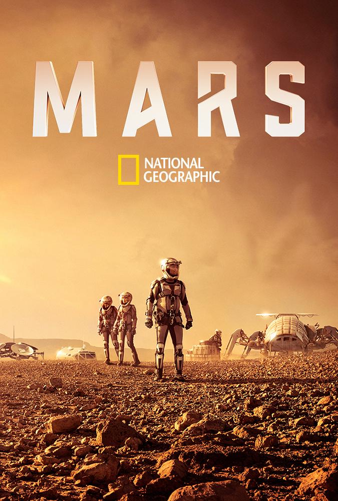 Mars kapak