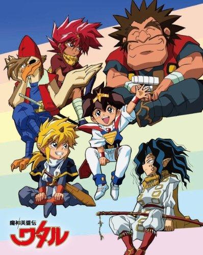 Spirit Hero Wataru kapak