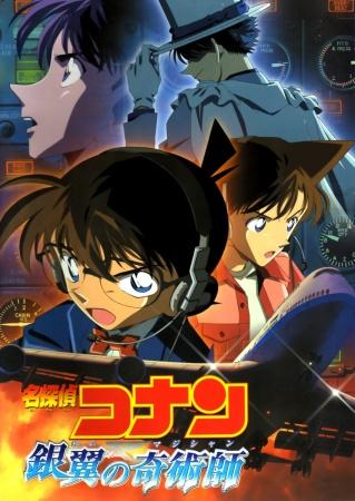 Detective Conan: Magician of the Silver Sky kapak