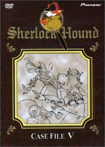 Sherlock Hound kapak