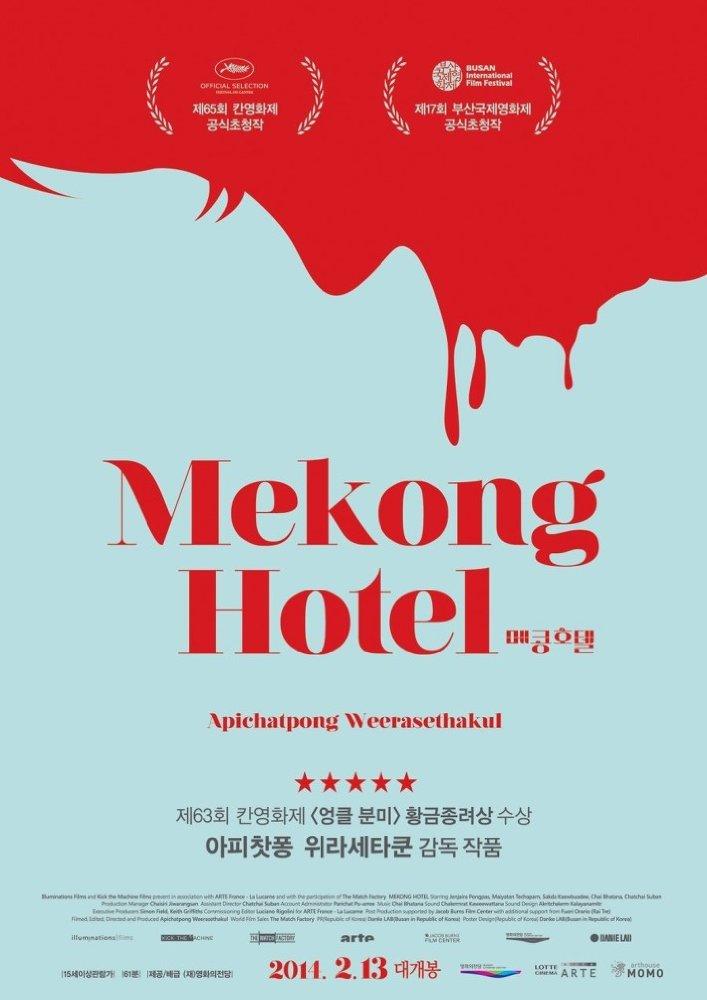 Mekong Hotel kapak