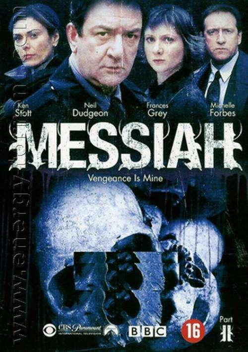 Messiah 2: Vengeance Is Mine kapak