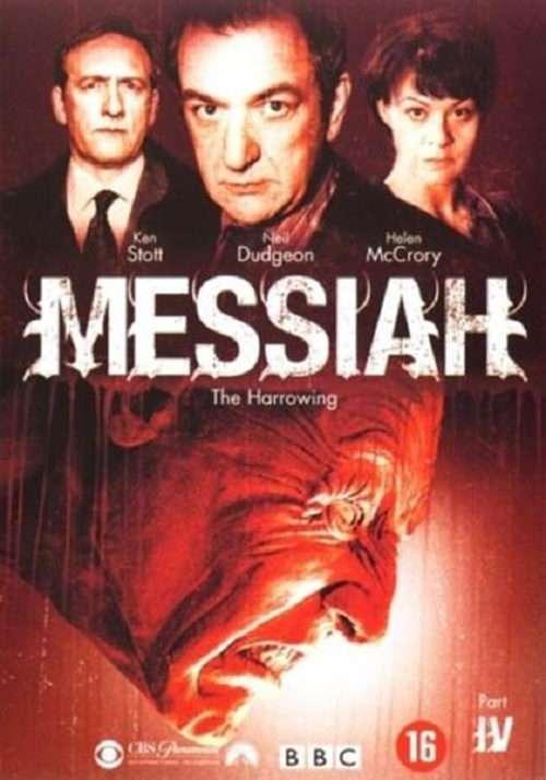 Messiah: The Harrowing kapak
