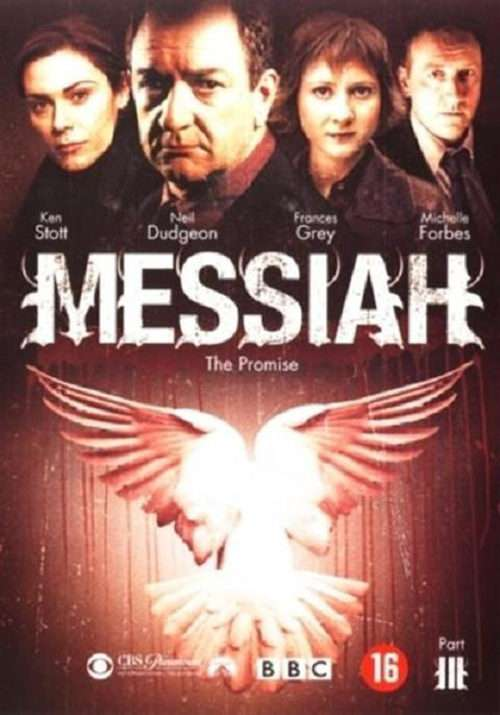 Messiah: The Promise kapak