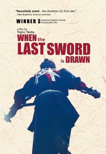 When the Last Sword Is Drawn kapak