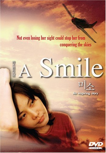 A Smile kapak