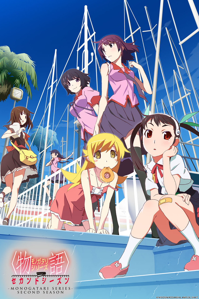 Monogatari Series: Second Season kapak