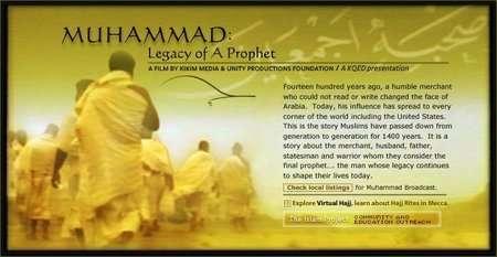 Muhammad: Legacy of a Prophet kapak