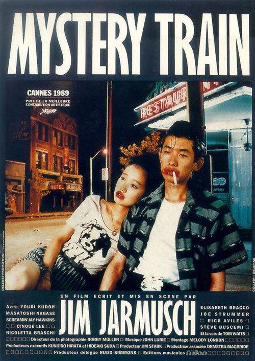 Mystery Train kapak