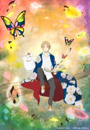 Natsume Yujin-cho OVA kapak
