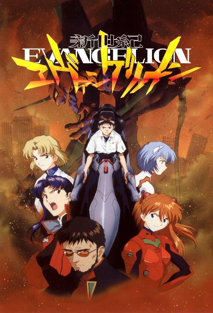 Neon Genesis Evangelion kapak
