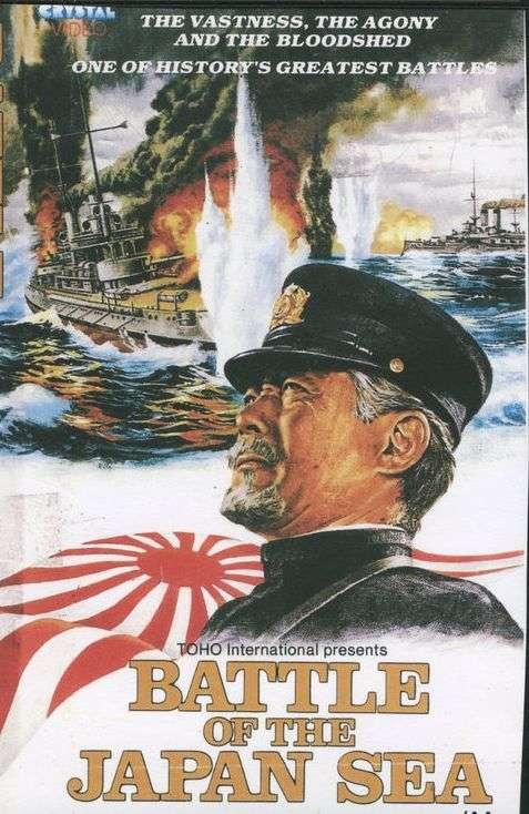 Battle of the Japan Sea kapak