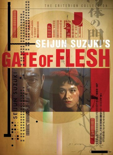 Gate of Flesh kapak