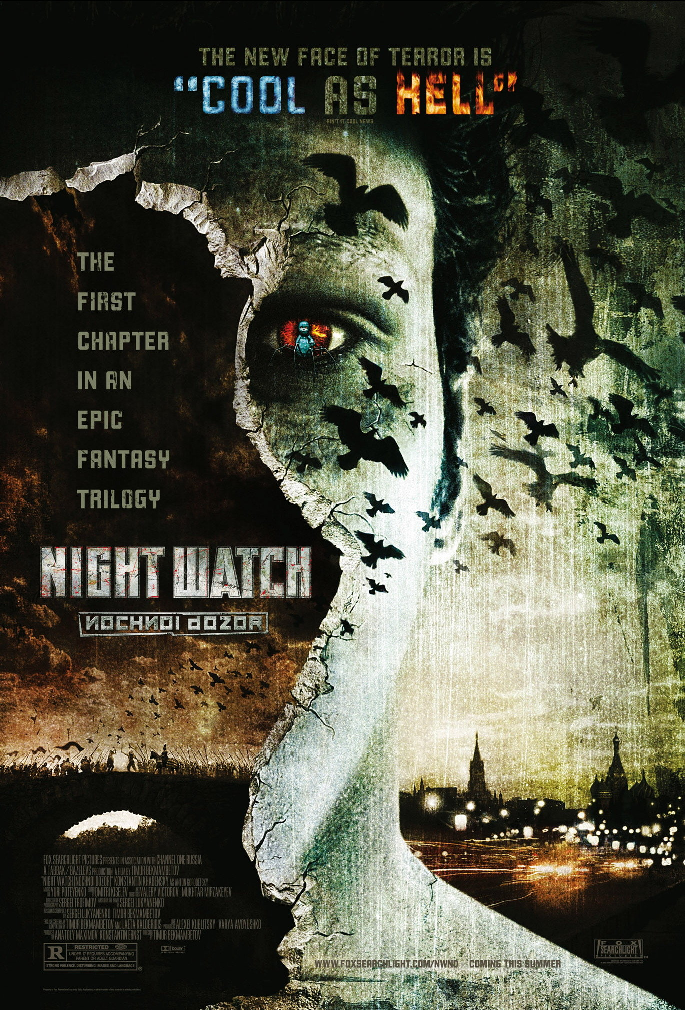 Night Watch kapak