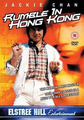 Rumble in Hong Kong kapak