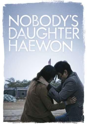 Nobody's Daughter Haewon kapak