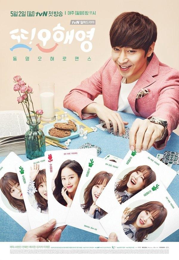 Ddo Oh Hae Yeong kapak