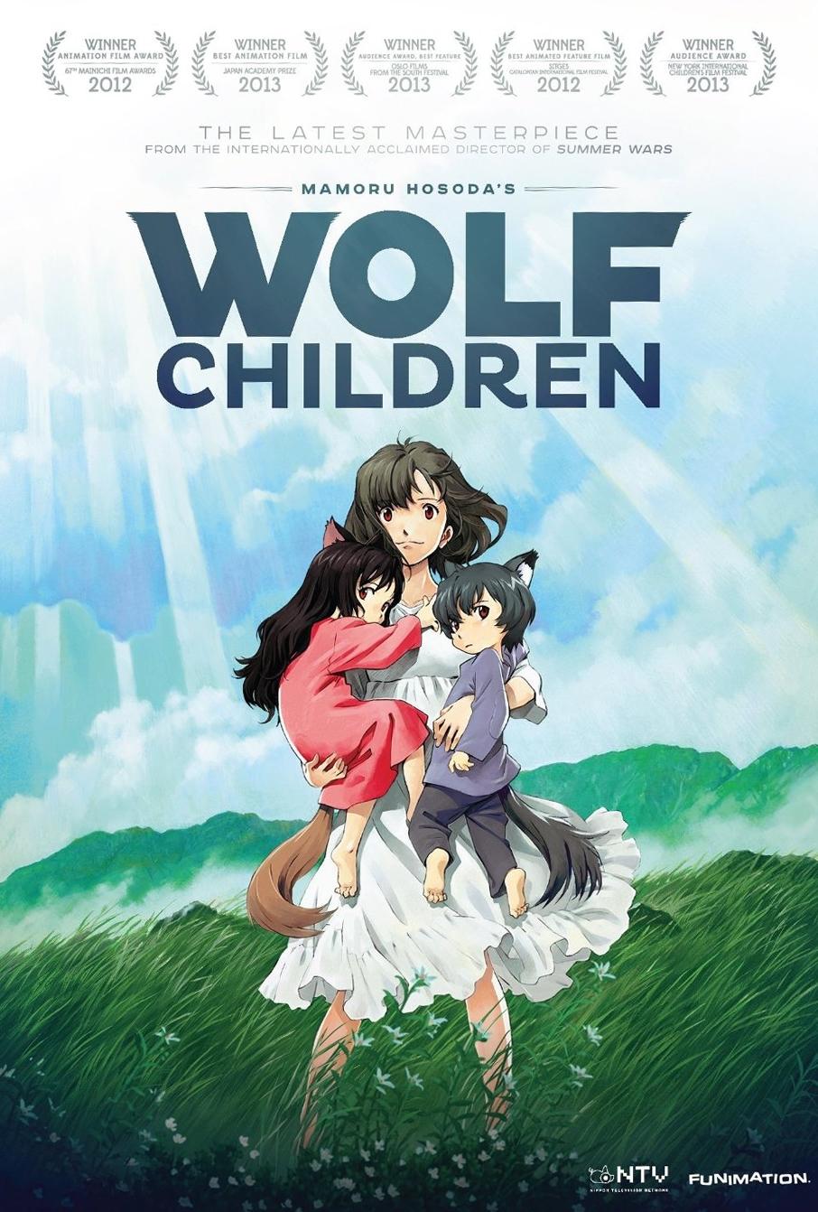 Wolf Children kapak