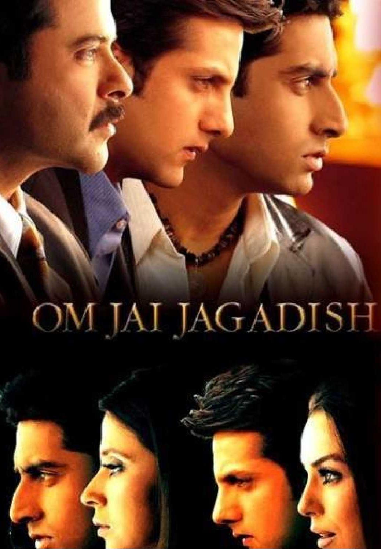 Om Jai Jagadish kapak