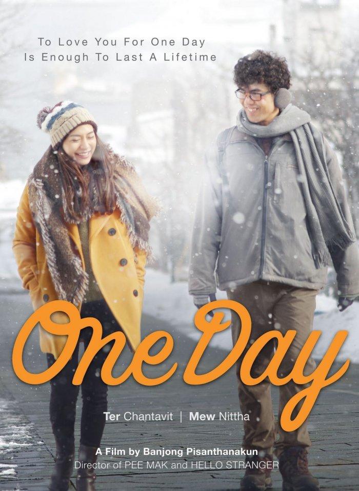 One Day kapak