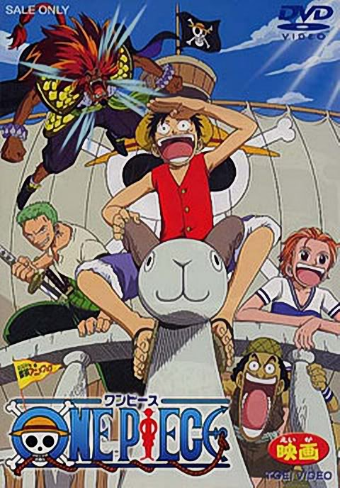 One Piece: The Movie kapak