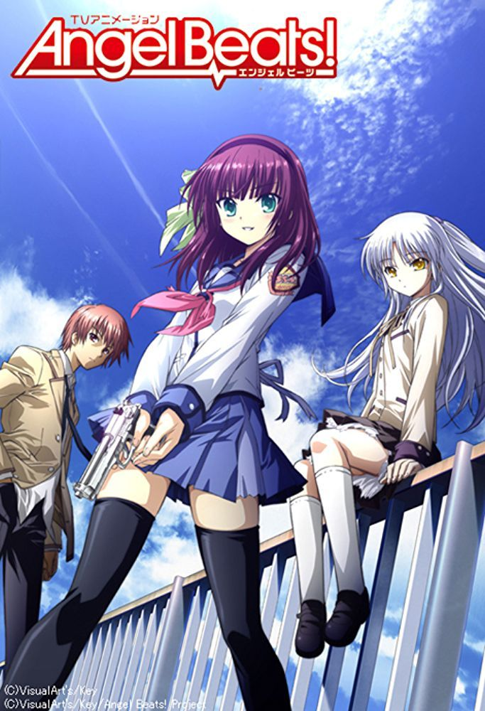 Angel Beats! kapak