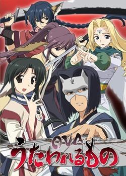 OVA Utawarerumono: Bôrô no komoriuta kapak