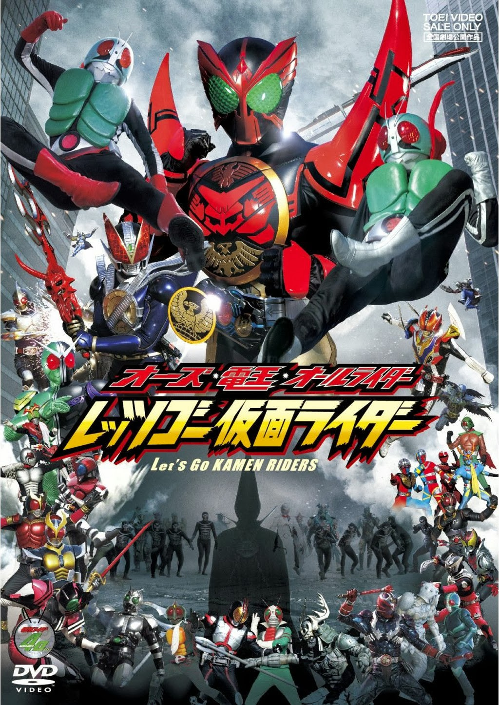 Kamen Rider OOO, Den-O & All Riders: Let's Go Kamen Riders kapak