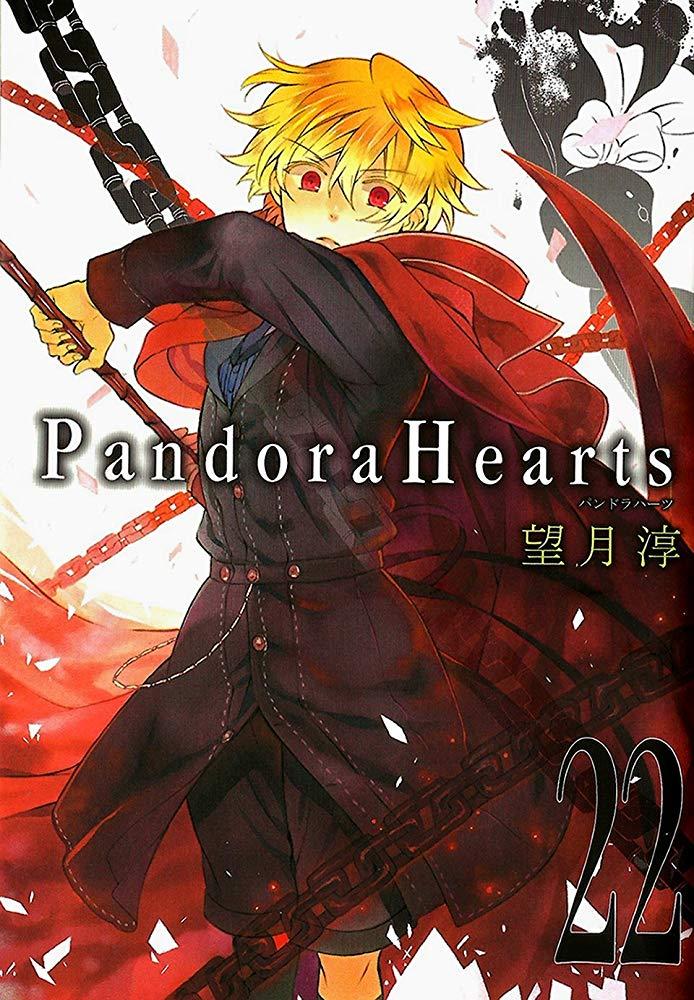 Pandora Hearts kapak