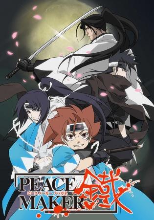 Peace Maker Kurogane kapak