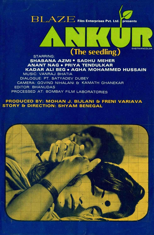 Ankur: The Seedling kapak