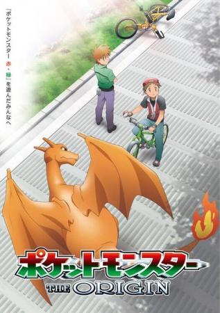 Pokémon Origins kapak