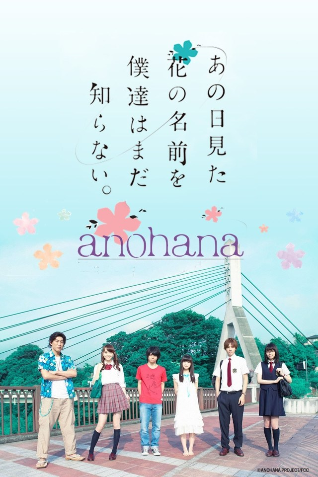 Anohana: The Flower We Saw That Day kapak