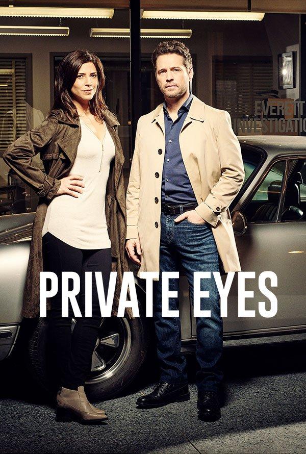 Private Eyes kapak