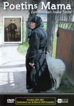 Putins mama kapak